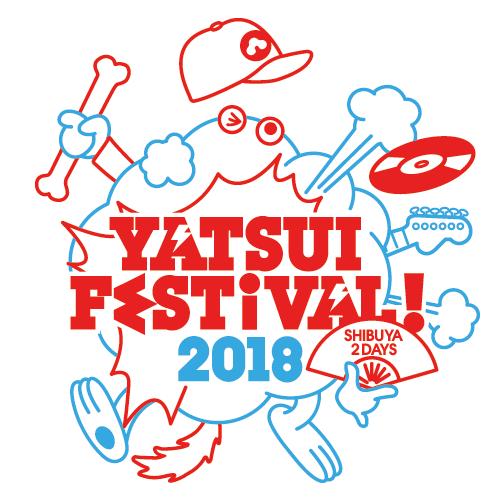 00_yatsui_logo