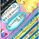 0531_flyer