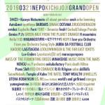 20190205-nepo_full