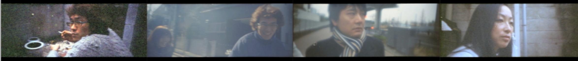 MV「翌日」 あらかじめ決められた恋人たちへ