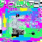 dbdq_web_