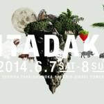 itadaki2014web02_01