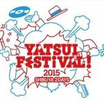 news_header_yatsuifes_logo